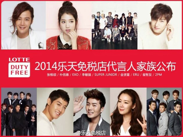 Oppa Lee Min Ho, Park Shin Hye, EXO dan Eru Menjadi Endoser Lotte Duty Free 2014