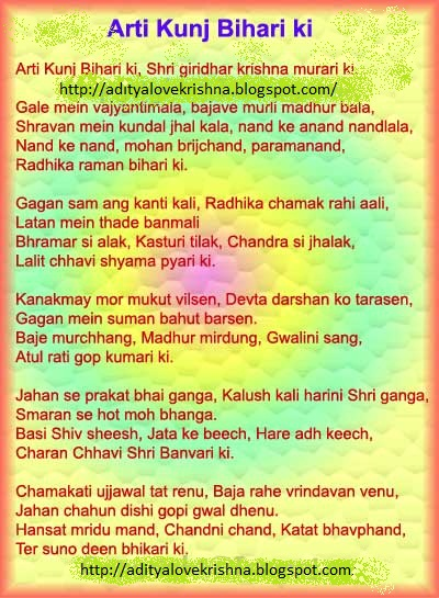 Aarti Kunj Bihari Ki Bhakti Song Lyrics - Traditional Song ...