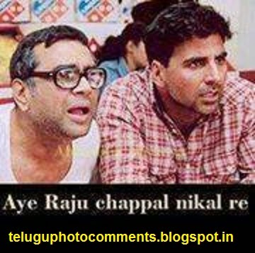 Telugu Photo Comments: Best Photo Comments