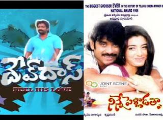 Ninnepelladatha Spoof in Devi Das -Episode 5