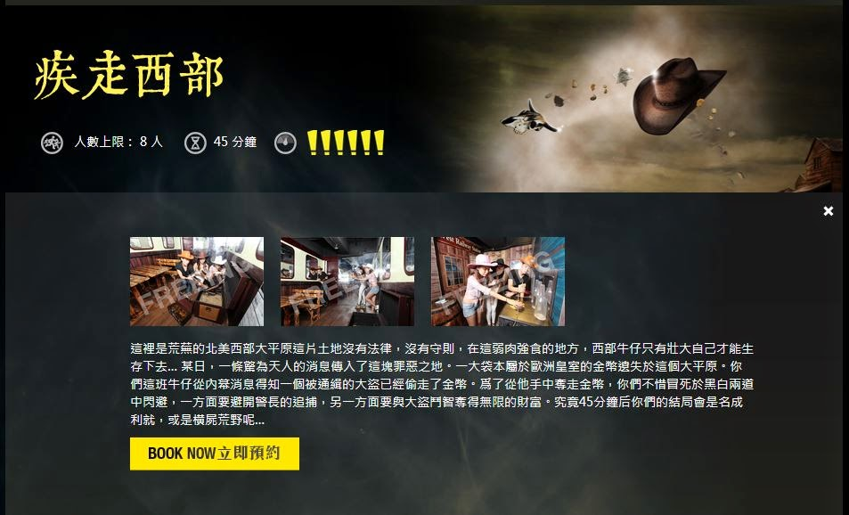 Spd4459, E-buddies, entertainment in yau tsim mong (internet marketing and public relations)