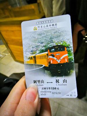 Alishan Train Ticket Taiwan
