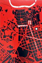Cartel de fiestas SAN FERMIN 2013