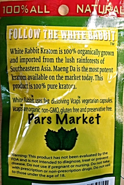 White Rabbit Maeng Da Kratom Powder from Back side at Pars Market in columbia Maryland 21045