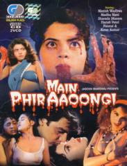 Main Phir Aaoongi (1998 - movie_langauge) - Harish Patel, Manish Wadhwa, Paintal, Kiran Kumar, Mushtaq Khan, Shraddha Sharma, Madhumani, Jai Kalgutkar