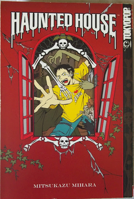 Lindos sonhos dourados haunted house japanese hepburn hnteddo hausu is a comedy horror manga written and illustrated by mitsukazu mihara fandeluxe Image collections