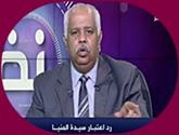 - برنامج نظرة يقدمه حمدى رزق -- حلقة يوم الخميس 26-5-2016