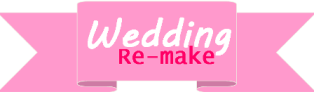http://nastriniebollicine.blogspot.com/2013/01/wedding-re-make-una-nuova-rubrica.html