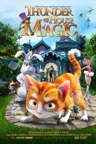 Οι Καλύτερες Ταινίες για Παιδιά 2013 Το Μαγικό Σπίτι