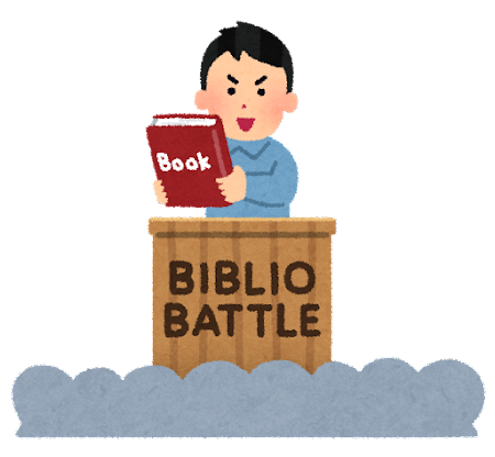 book_bibliobattle.png
