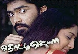 Watch Thotti Jaya (2005) Tamil Movie Online