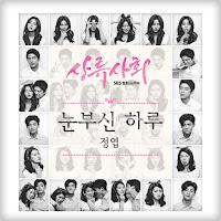 Download Lirik Lagu Jung Yup – Dazzling Day (OST. High Society)
