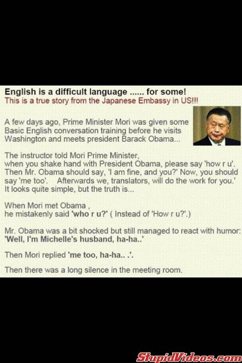english is a difficult language, funny picture, prime minister mori english