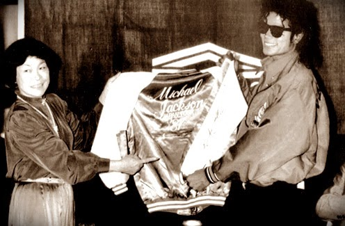 Foto di Michael e i bambini - Pagina 22 Michael+jackson+japao