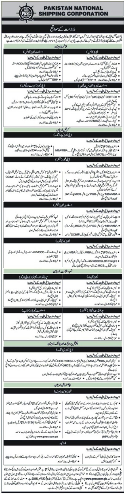 Jobs in Pakistan National Shipping Corporation