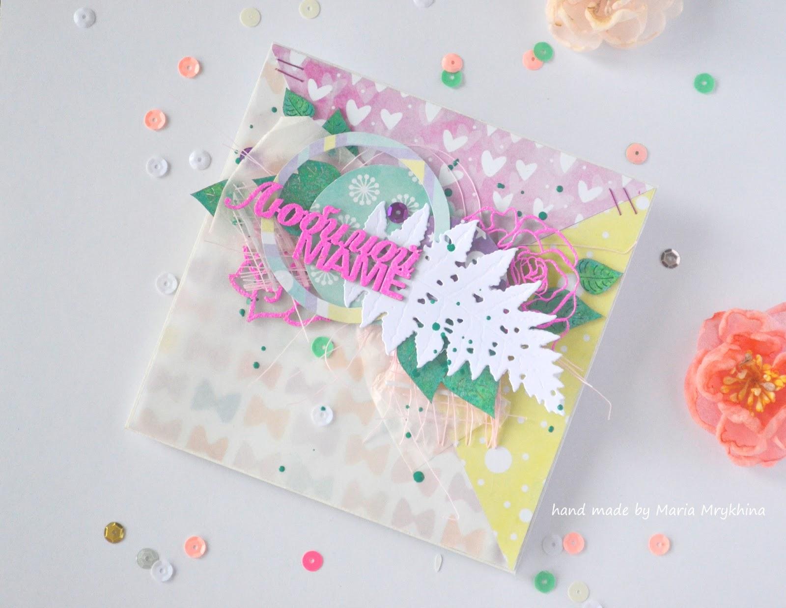 Как сделать из бумаги открытки на день матери