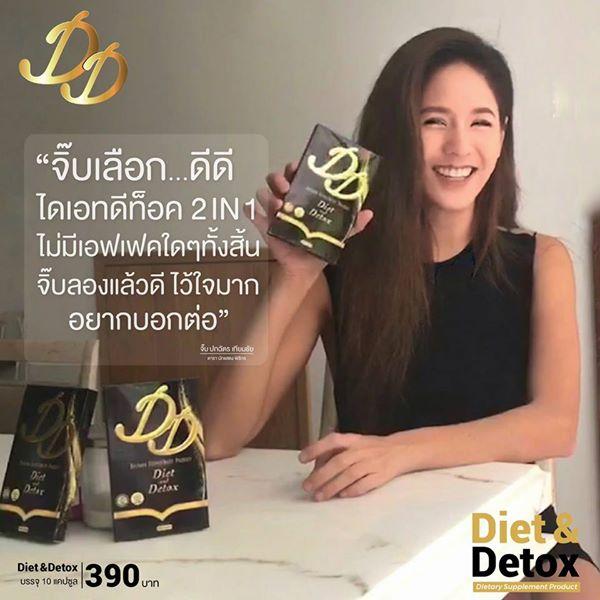 คุณจิ๊บ ปกฉัตร เลือกทาน Diet & Detox