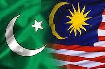 Malaysia Vs Pakistan Hoki