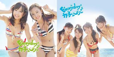 AKB48's Everyday, Kachuusha Breaks Oricon Chart Records