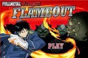 لعبة اطلاق النار من العاب انمي الكيميائي المعدني Fullmetal Alchemist Flameout