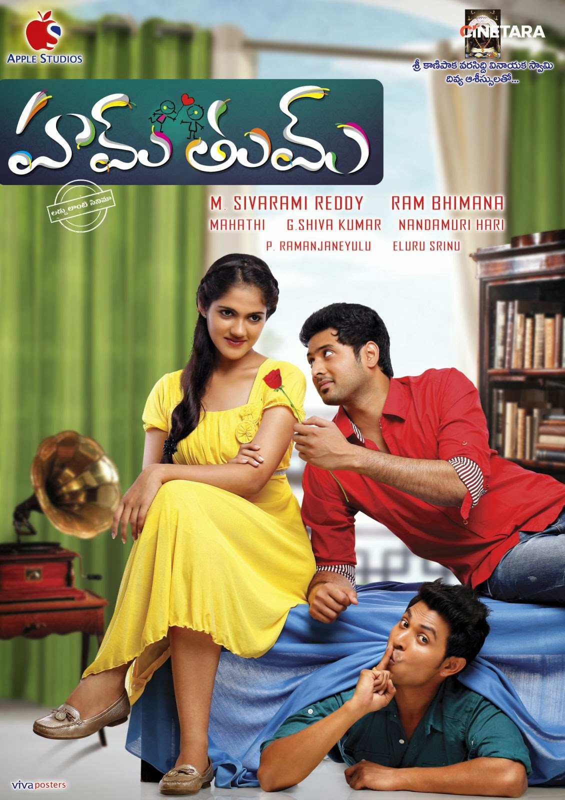 Watch Hum Tum (2014) DVDScr Telugu Full Movie Watch Online For Free Download