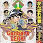 Genki - Khát vọng vô địch