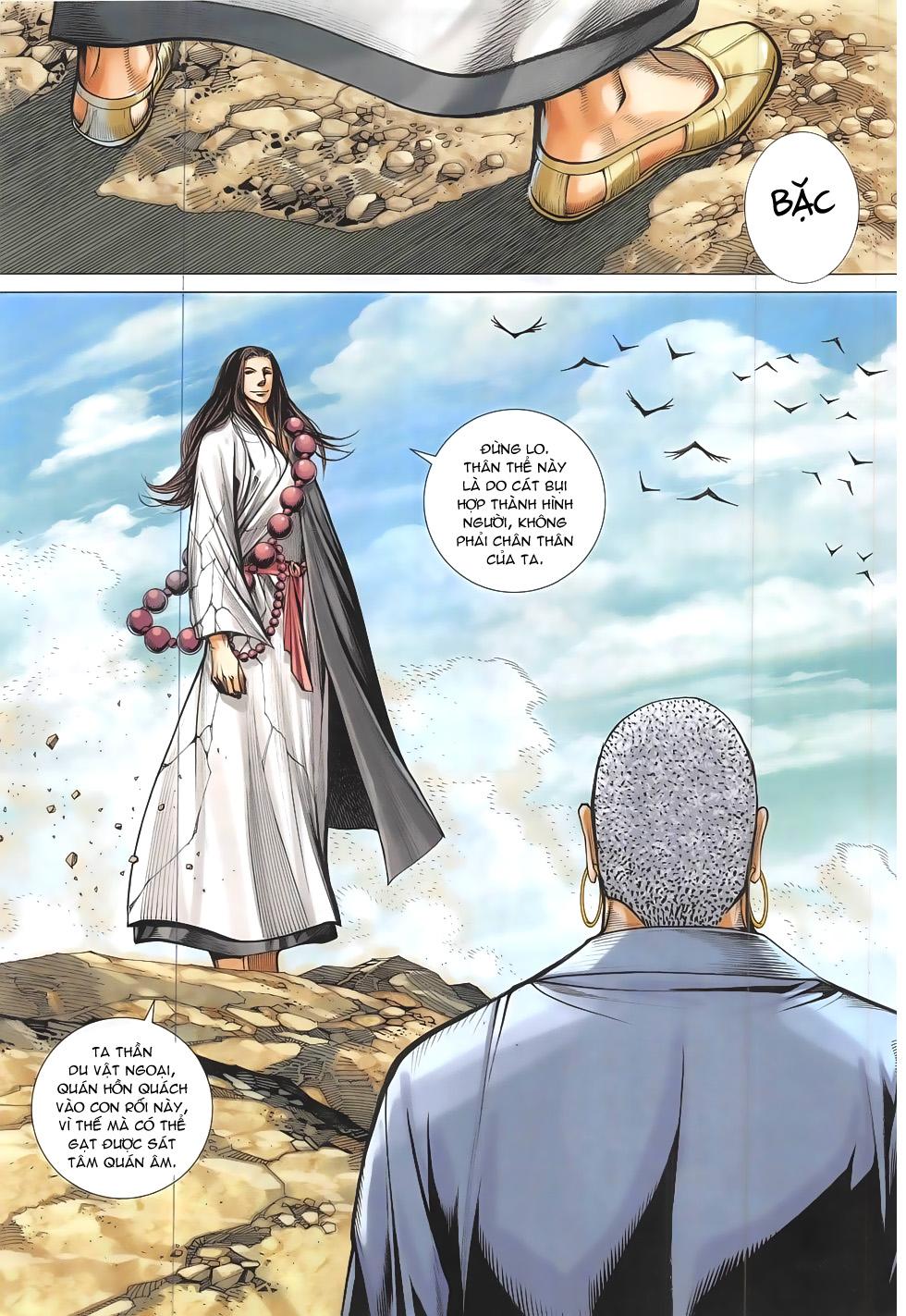 Tây Du chap 15 Trang 27 - Mangak.info