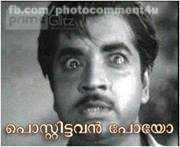 malayalam dialogues for photo comment 5