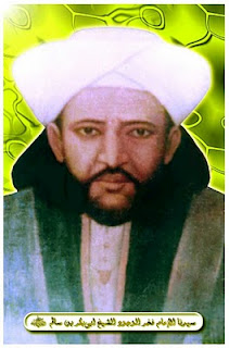 Fakhrul Wujud Hb. Syeikh Abubakar bin Salim