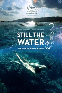 Still the Water (2014) - Movie Review