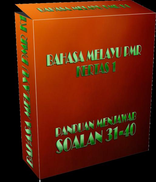 Bahasa Melayu PMR Kertas 1 | Panduan, Contoh Soalan dan Jawapan