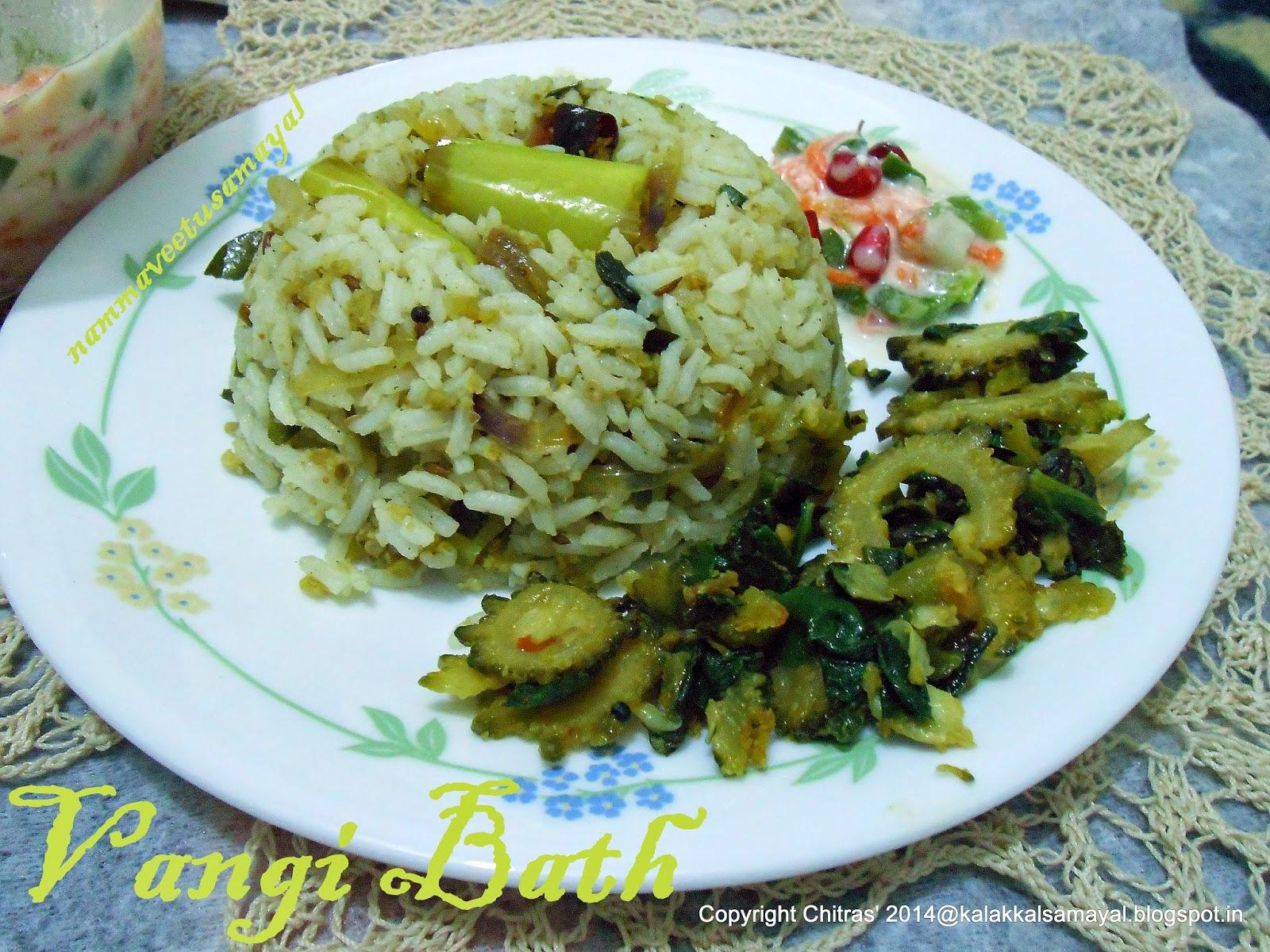 Vangi Bath [ Brinjal Rice ]