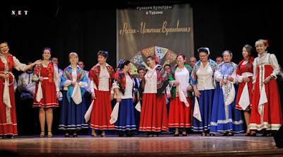 Международный фестиваль русской культуры в Турине 2015