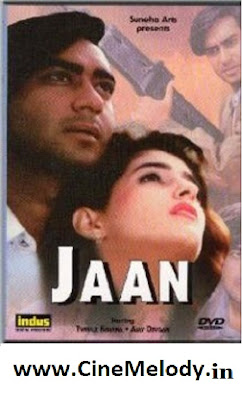 Jaan Telugu Mp3 Songs Free  Download  1980