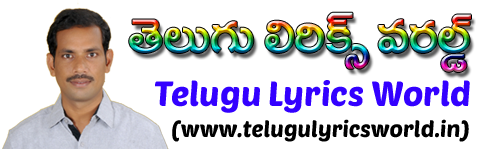 Telugu Lyrics World