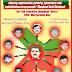 JKLF in UK will commemorate 29th Martyrdom anniversary of Maqbool Butt Shaheed