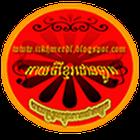 itkhmerdl | Khmer Music