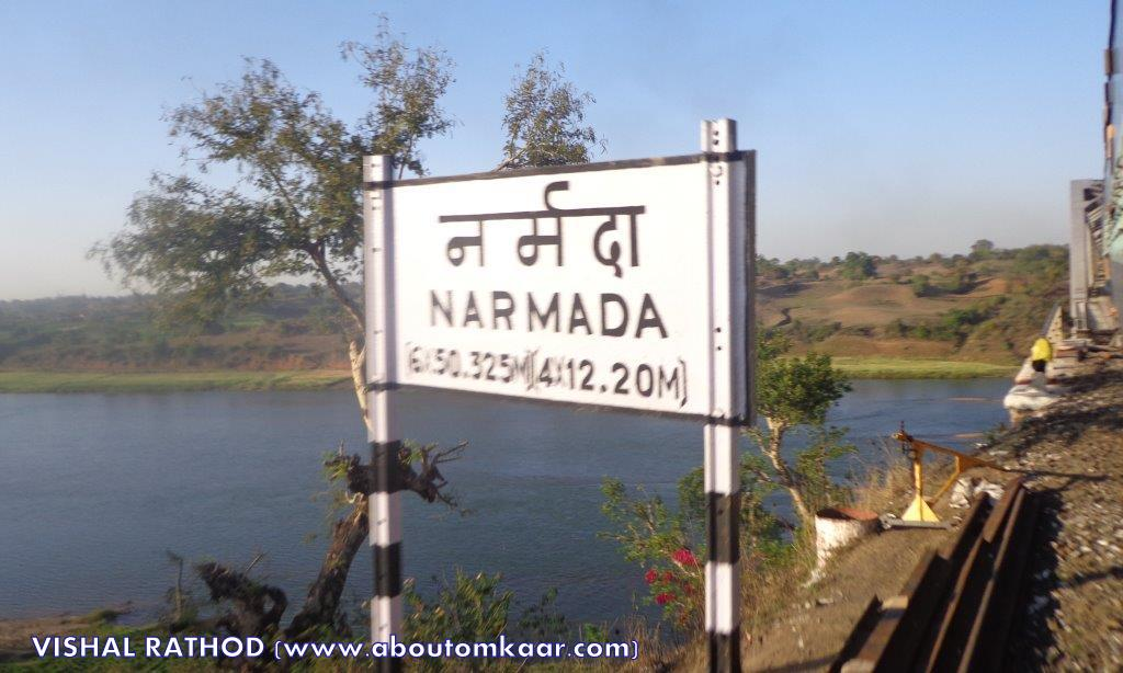 Narmada river in Madhya Pradesh Travel India,