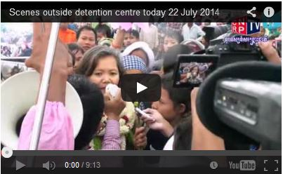 http://kimedia.blogspot.com/2014/07/scenes-outside-detention-centre-today.html