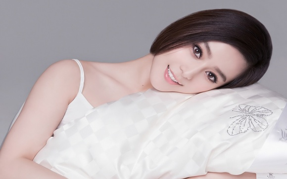 Girls Beauty Wallpaper Fan Bingbing 09