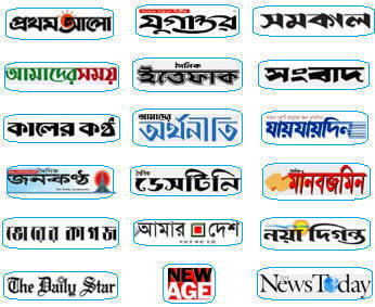 English news paper online