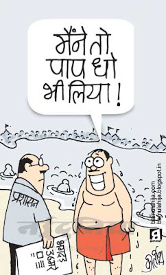 kumbh mela, government, corruption cartoon, up