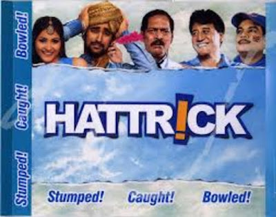 Hattrick 2007 full movie online, Hattrick 2007 full movie online watch, Hattrick 2007 full movie online play, Hattrick 2007 full movie online see, ...