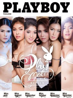 Playboy Tailandia - Playmate Review 2013 PDF Digital