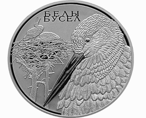 Silver coin with white storks - Belarus
