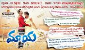 Maaya Movie wallpapers posters-thumbnail-9