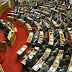 Η δυσαρμονία της παρούσας βουλής σε σχέση με την ετυμηγορία της 25ης Μαίου!