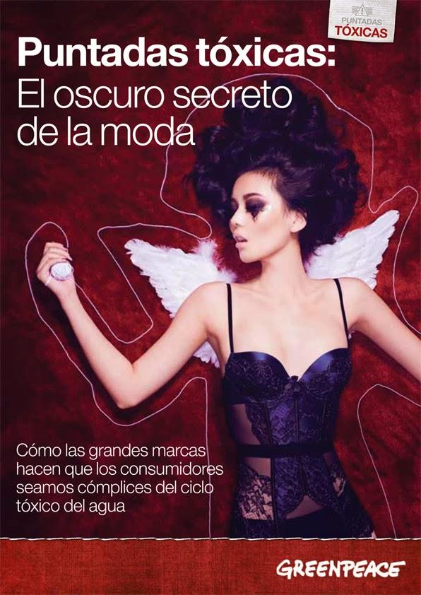El oscuro secreto de la moda