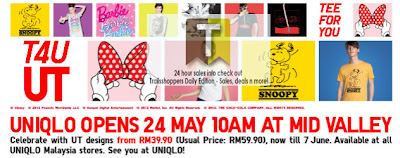 UNIQLO UT Designs Offer