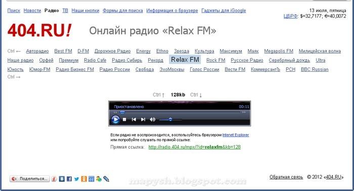 bbc слушать онлайн на английском